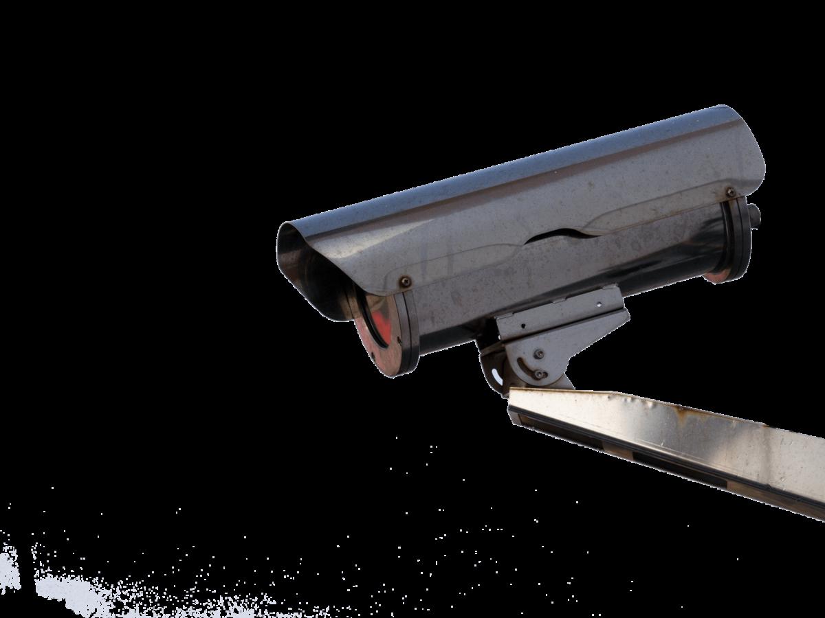 camera-min video nadzor Video nadzor camera min 1200x900